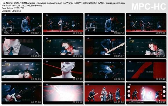 [2015.10.21] arukara - Suiyoubi no Mannequin wa Warau (SSTV) [720p]   - eimusics.com.mkv_thumbs_[2015.11.12_10.25.35]