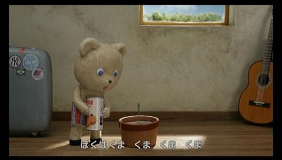 [2006.11.21] Utada Hikaru - Boku wa Kuma (DVD) [480p]   - eimusics.com.mkv_snapshot_01.10_[2015.12.21_20.58.53]