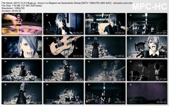 [2015.10.21] BugLug - Kouun no Megami wa Sariyukedo Warae (SSTV) [720p]   - eimusics.com.mkv_thumbs_[2015.12.02_18.57.07]