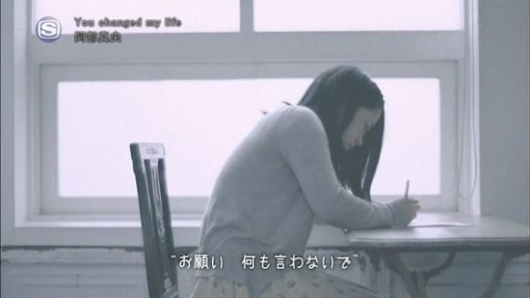 [2015.11.18] Mao Abe - You Changed My Life (SSTV) [720p]   - eimusics.com.mp4_snapshot_01.54_[2015.12.02_19.42.34]