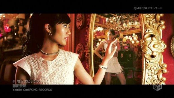 [2015.12.23] Nana Fujita - Migiashi Evidence (M-ON!) [1080p]   - eimusics.com.mkv_snapshot_02.04_[2015.12.31_20.34.05]