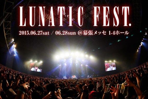 LUNATIC FEST 2015