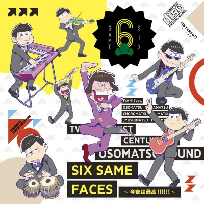 SIX SAME FACES – Koya wa Saiko!!!!!! SIX SAME FACES