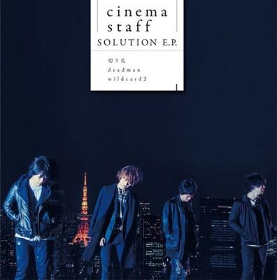 cinema staff – Solution