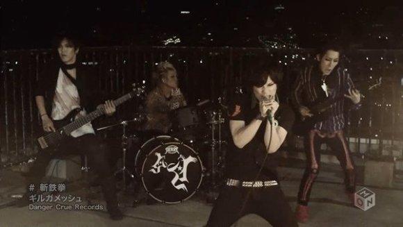 [2012.09.26] girugamesh - Zantetsuken (M-ON!) [720p]   - eimusics.com.mkv_snapshot_00.41_[2016.01.02_11.15.56]