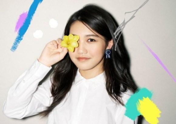Sonoko Inoue