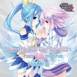 nao VS marina – Symmetric generation / History [Single]