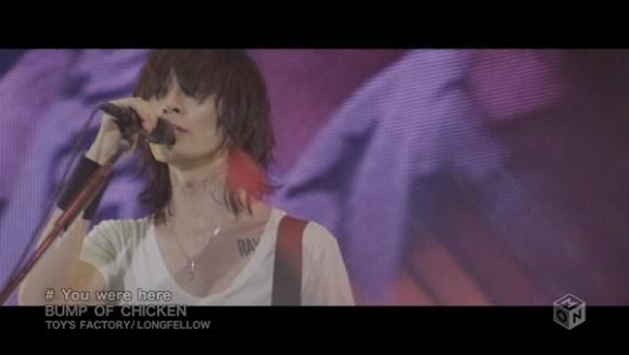 [2014.08.01] BUMP OF CHICKEN - You were here (M-ON!) [720p]   - eimusics.com.mkv_snapshot_04.33_[2016.02.15_01.07.22]