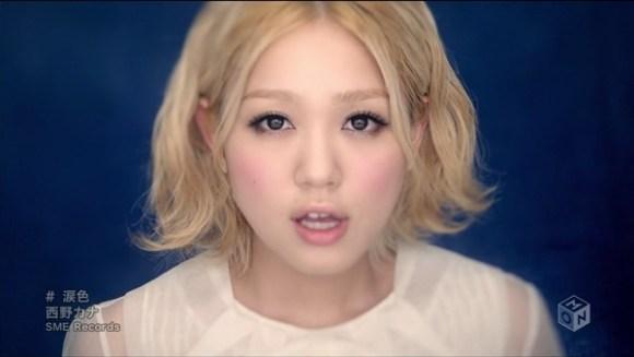 [2013.08.07] Kana Nishino - Namidairo (M-ON!) [720p]   - eimusics.com.mkv_snapshot_00.53_[2016.03.04_13.43.04]
