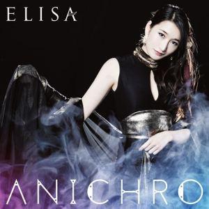 ELISA – ANICHRO [Single]