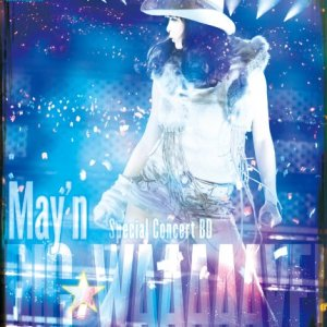 May'n – May'n Special Concert BIG☆WAAAAAVE!! in Nippon Budokan (BD) 1980×1080 [Concert]