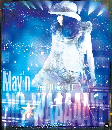 Mayn Special Concert BIG☆WAAAAAVE!! in Nippon Budokan