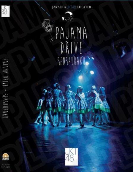 1st & 2nd Generation Pajama Drive Senshuraku 2013