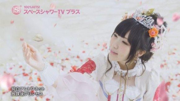 [2016.02.17] Houkago Princess - Junpaku Antoinette (SSTV) [720p]   - eimusics.com.mkv_snapshot_00.16_[2016.04.08_23.58.14]