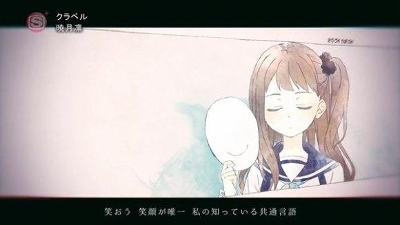 [2016.03.02] Akatsuki Rin - Clavel (SSTV) [720p]   - eimusics.com.mkv_snapshot_01.06_[2016.04.09_00.15.33]