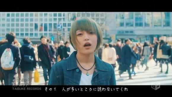 [2016.03.09] Kanoe Rana - Hitomishiri (M-ON!) [720p]   - eimusics.com.mkv_snapshot_00.10_[2016.04.09_00.22.15]