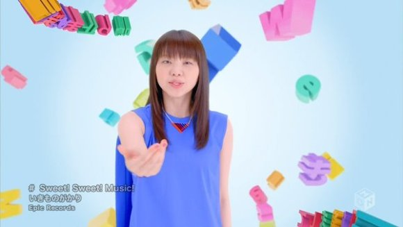 [2016.03.15] Ikimonogakari - Sweet Sweet Music (M-ON!) [1080p]   - eimusics.com.mkv_snapshot_01.18_[2016.04.09_00.24.58]