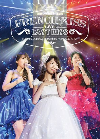 French Kiss - French Kiss Live ~LAST KISS~