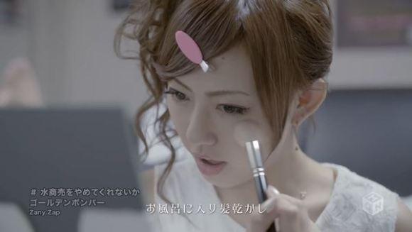 Golden Bomber - Mizushoubai wo Yamete Kurenaika (M-ON!) [720p] [2016.04.27].mkv_snapshot_00.59_[2016.04.15_03.03.23]