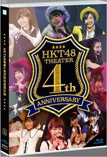 HKT48 Theater 4th Anniversary