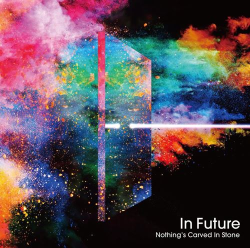 Nothings Carved In Stone - In Futures