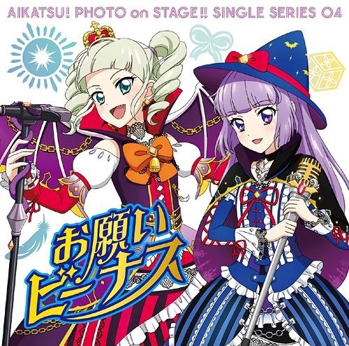 Remi from STAR ANIS, Mona from AIKATSU STARS! - Onegai Venus