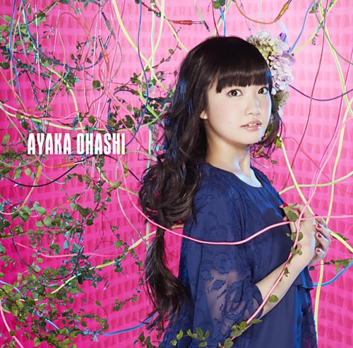 Ayaka Ohashi – Kidou -Start Up!-