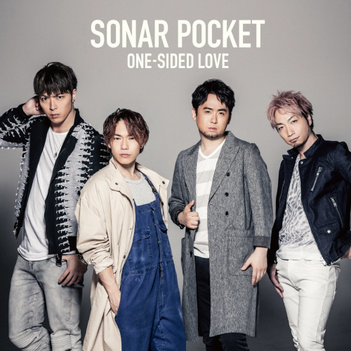 Sonar Pocket – ONE-SIDED LOVE