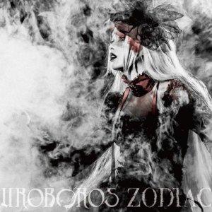 UROBOROS – ZODIAC [Mini Album]