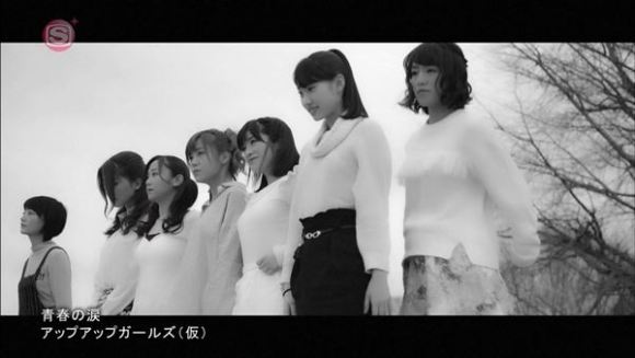 Up Up Girls (Kari) - Seishun no Namida (SSTV) [720p] [2016.04.05].mp4_snapshot_03.46_[2016.05.07_16.02.07]