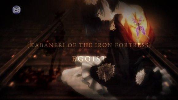 EGOIST - KABANERI OF THE IRON FORTRESS