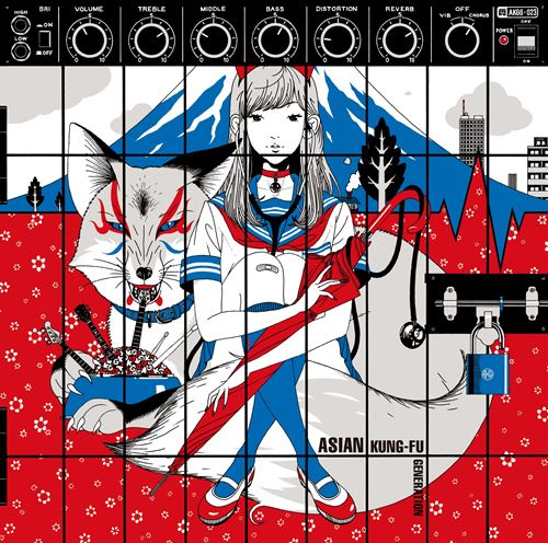 ASIAN KUNG-FU GENERATION – Blood Circulator