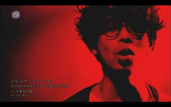 ASIAN KUNG-FU GENERATION - Blood Circulator (SSTV) [720p] [2016.07.13].mp4_snapshot_01.31_[2016.07.12_18.39.39]