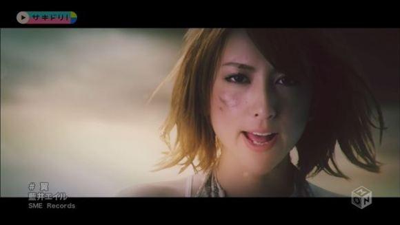 Aoi Eir - Tsubasa