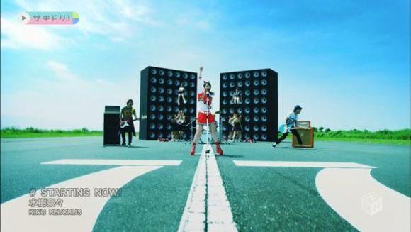 Nana Mizuki - STARTING NOW! (M-ON!) [720p] [2016.07.13].mp4_snapshot_00.46_[2016.07.15_19.57.37]