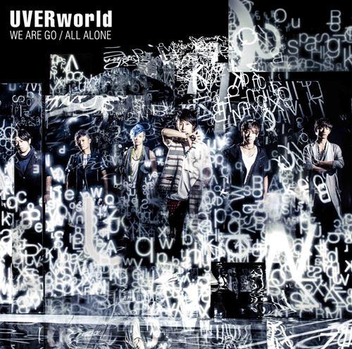 UVERworld - WE ARE GOALL ALONE
