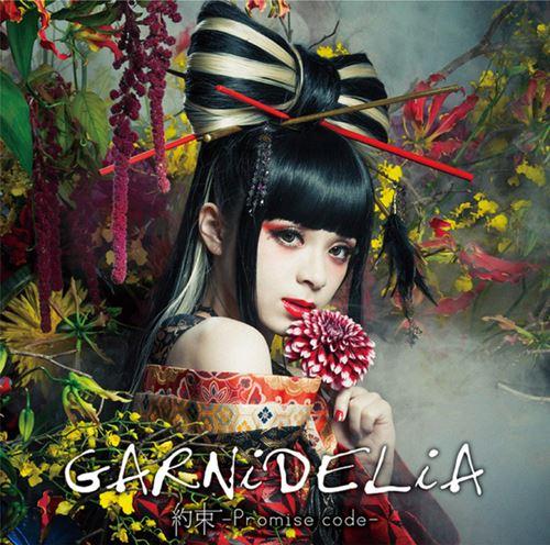 GARNiDELiA – Yakusoku Promise code