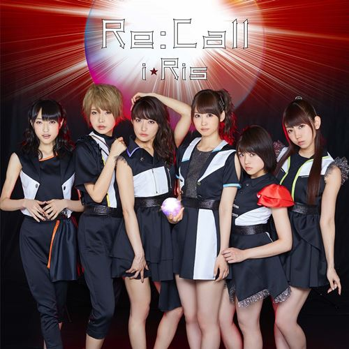 iRis - ReCall