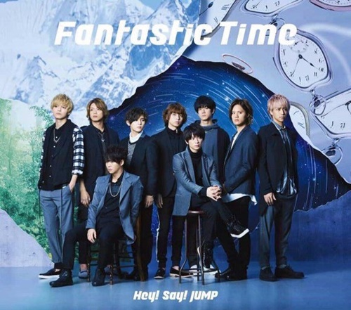 hey-say-jump-fantastic-time