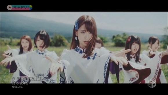 nogizaka46-sayonara-no-imi