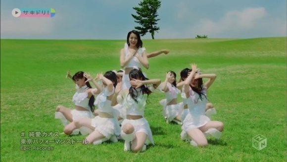 tokyo-performance-doll-junai-chaos