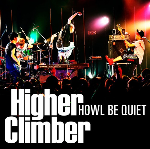 howl-be-quiet-higher-climber