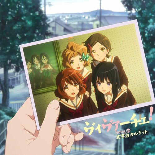 kitauji-quartet-vivace