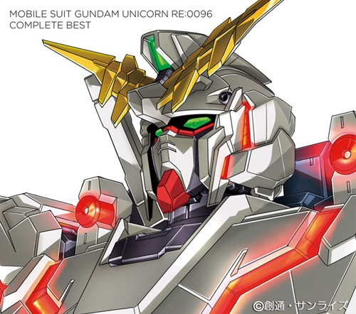 various-artists-mobile-suit-gundam-unicorn-re0096-complete-best