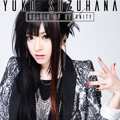 yuko-suzuhana-cradle-of-eternity