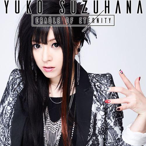 yuko-suzuhana-cradle-of-eternity