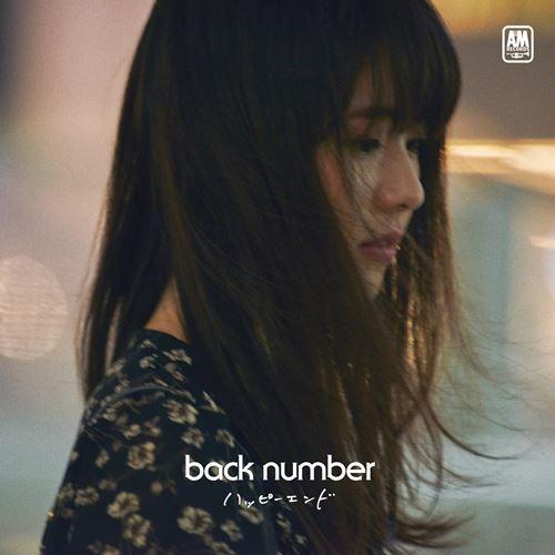 back-number-happy-end