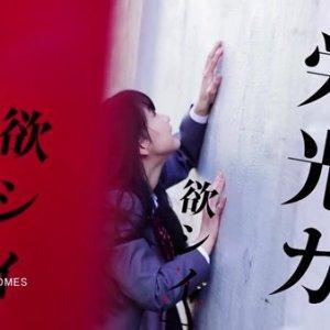 [PV] BURNOUT SYNDROMES – Hana Ichi Monme [HDTV][720p][x264][AAC][2018.02.07]