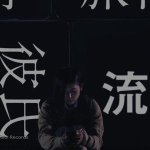 [PV] amazarashi – Philosophy [HDTV][720p][x264][AAC][2017.10.24]