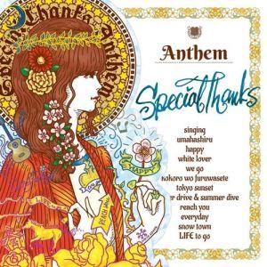 [Album] SpecialThanks – Anthem [MP3/320K/ZIP][2017.05.10]
